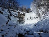 氷瀑 - こもれびの森