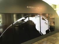 「くらやみの覇者」展ふじのくに地球環境史ミュージアムエントランス - ブリキの箱