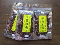 草苺水果茶@元信蔘藥行 - 池袋うまうま日記。