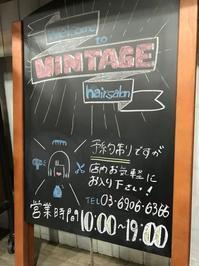 ☆新しい外看板☆ - フェアリー/VINTAGEのつぶやきノート