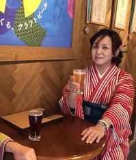 京都散歩〜着物体験 - しあわせな家づくり~Asako's WORK & LIFE