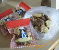 今年もクッキー! - cocott+