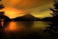 31年2月の富士(15)本栖湖の富士 - 富士への散歩道 ~撮影記~