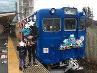 富士急行5000形トーマスランド号運転終了。 - 子どもと暮らしと鉄道と