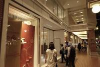 ゆったり台湾 vol.23 ホテル [台北] - My Trip Style
