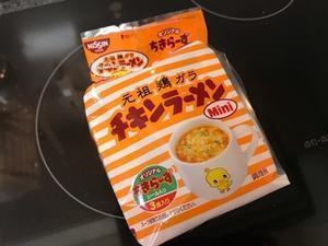このラーメンが食べたくなる人多いやろねぃ - 新生・gogoワテは行く!