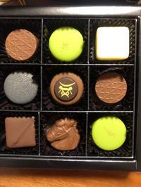 バレンタインのチョコレート - Eikita日記