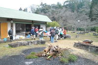 花炭を作ろう - 千葉県いすみ環境と文化のさとセンター