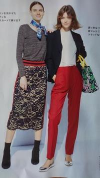 2月16日、70代。若い人のファッションを見るのが好きです -   心満たされる生活