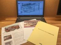 Vectorworks - design room OT3
