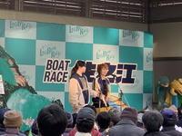 (住之江12R)G1第62回近畿地区選手権競走優勝戦 - Macと日本酒とGISのブログ