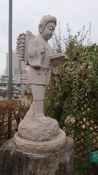 二宮金次郎を参る宇都宮駅前の石像@栃木県 - 963-7837