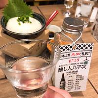 日本酒原価酒蔵新橋二号店で、人気の日本酒をたっぷり楽しみましたー。 - あれも食べたい、これも食べたい!EX