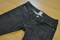 SOMET Slim Jeans Black 1st Wash in 2019 - Dear Accomplices