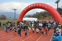 第22回橋本マラソン(結果) - 雨 ときどき 晴れ