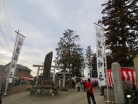 「鬼は内」嵐山節分ポタ2鬼鎮神社、菅谷館跡など - じてんしゃでグルメ!3
