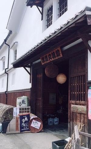 安芸の小京都 竹原へ - sweet+