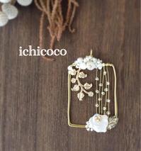 出店のおしらせ - ichicoco