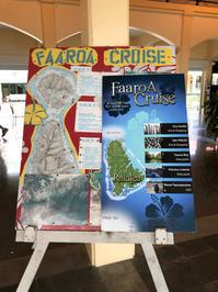南太平洋クルーズ12(ライアテア島観光) - リタイア夫と空の旅、海の旅、二人旅