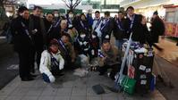 チーム渋谷888(はちみっつ)本日の参加者は18名合計532名になりました - チーム渋谷888(はちみっつ)8が付く日に渋谷8公でゴミは拾って~♪