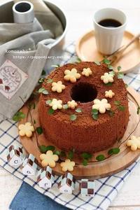 ボツにしようかと思ったチョコシフォン&スフレチーズケーキ - komorebi*