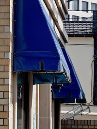 紺テント - 四十八茶百鼠(2)