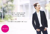 オンラインサロン「ケチケチ贅沢でバラ色人生研究所」メンバーの声③ - ケチケチ贅沢日記