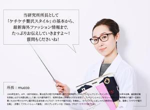 オンラインサロン「ケチケチ贅沢でバラ色人生研究所」メンバーの声④ - ケチケチ贅沢日記