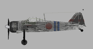 free の零戦 の修正方法を探る - Project 1/200X : Spirit of Flyingtak1