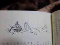読み直してみた★ムーミン谷の冬 - 月夜飛行船
