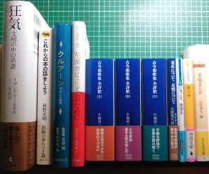 注目新刊:スカル『狂気――文明の中の系譜』東洋書林、ほか -