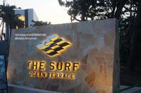 レストラン - surftrippper サーフィンという名の旅