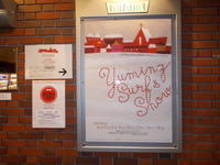 YUMING SURF&SNOW in Naeba  vol.39 - Something Impressive(KYOKOⅢ)