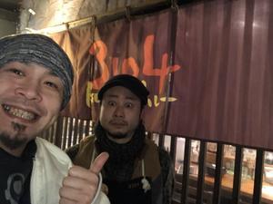 くろね~ワインハウス~2019年2月16日! - くろね~WINE HOUSE~の軌跡