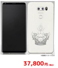 ドコモ6インチスマホ JOJO L-02K 新品白ロムが37800円~へさらに値下がり - 白ロム転売法