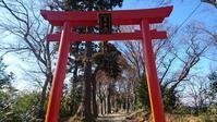 仙台愛宕神社へ - のんびりタルトパイ日記第2巻
