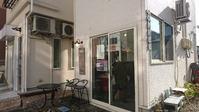 念願の仙台市オーバルカフェに! - のんびりタルトパイ日記第2巻