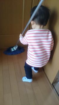 お掃除のお手伝い - チェリーちゃんねる  第2章