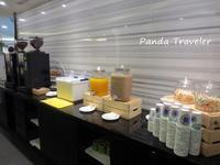 台湾の温泉地「礁渓」~公衆浴場の春和温泉へ - 酒飲みパンダの貧乏旅行記 第二章
