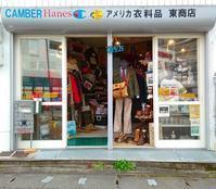 ベルト BELT - 東商店 ブログ