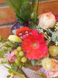 どんなお花が咲くのかしら - HAPPYさんのにんまり日記