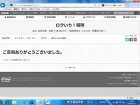 「福祉乗車証」廃止の波紋のニュース - なんじゃろ集 福岡
