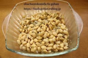 大豆ファースト効いてます(^_^)v&食物繊維たっぷりなラーメンセット - おばちゃんとこのフーフー(夫婦)ごはん