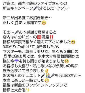 水木大介日記