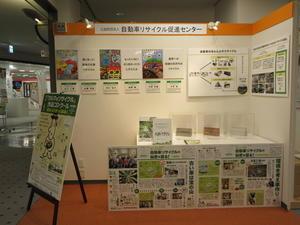 2月15日(金) 大阪市立大正北中学校 様 - おおさかATCグリーンエコプラザ ブログ