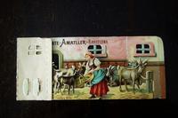 立体クロモ - スペイン・バルセロナ・アンティーク gyu's shop