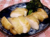 ☆鶏ムネ肉・ソテー&ハム風蒸し鶏・ふっくら柔らか☆ - ガジャのねーさんの  空をみあげて☆ Hazle cucu ☆