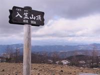 入笠山 雪少ない雪山ハイク2019.2.16(土) - 心のまま、足の向くまま・・・