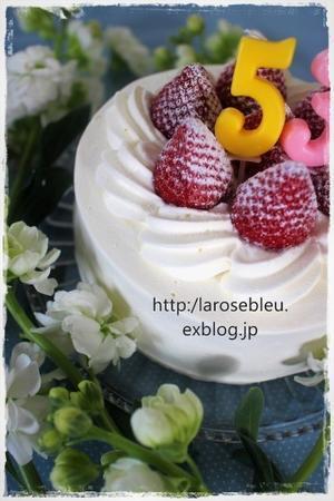 誕生日おめでとう - La rose 薔薇の庭