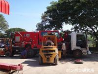消防車の組立 - ポンポコ研究所